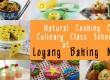Kursus Kue & Masak NCC – Loyang Baking Mart – September 2015