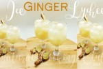 Iced Ginger Lychee